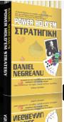Daniel_Negraneu__4de5971b43dca
