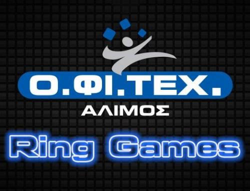 Ring Games Νοτίων Προαστίων