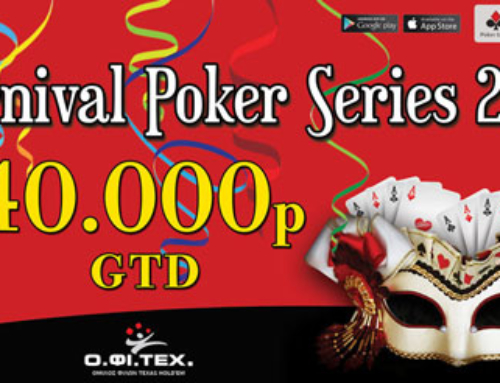 Carnavalomania 20.000p GTD Day 2 Live Reporting