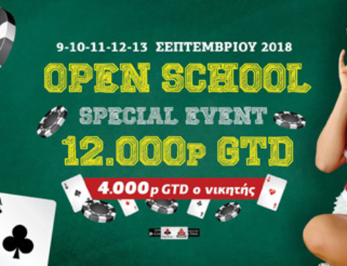 Open School 12.000p GTD!!!
