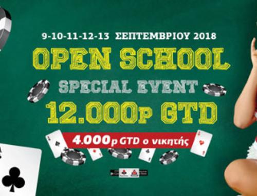 Open School / 12K GTD – Live Reporting