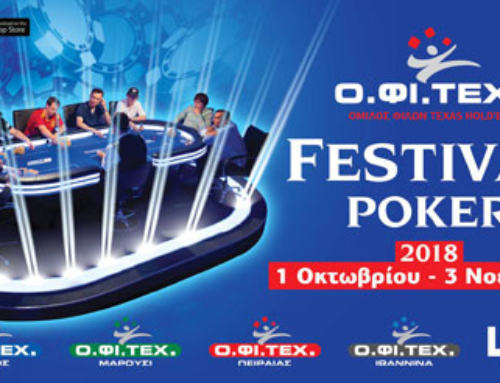 Poker Festival 2018