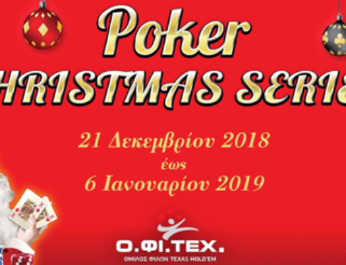 Poker Christmas Series 2018