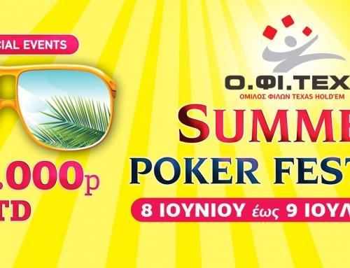 Summer Poker Festival 120.000p GTD